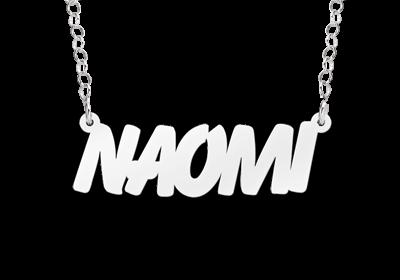 zilveren ketting met naam hoofdletters voorbeeld naomi