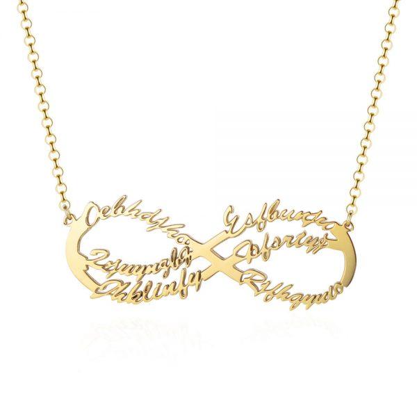 infinity ketting 6 namen goud