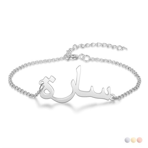 armband met arabische naam