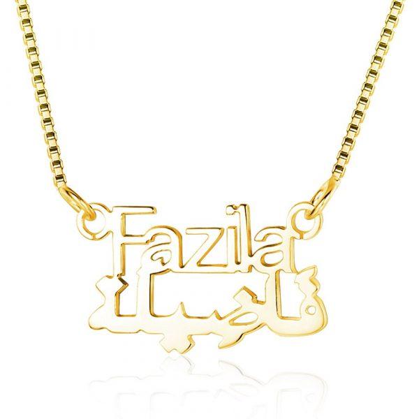 arabische naamketting goud